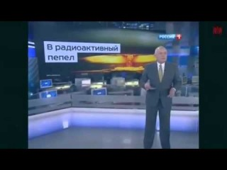 Путин хуйло сука чмо гандон шайтан шлюха проститутка идиот пидарас