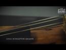 Концерт лекция Рахманинов Прокофьев Шостакович гении на рубеже веков