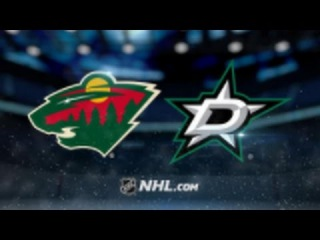 NHL   НХЛ   Хоккей   Обзор Матча Даллас - Миннесота