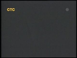 Музыка на СТС (23.07.2018)