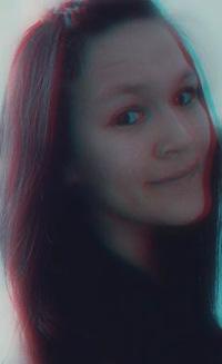 Алиса Юсупова, 12 сентября , Тюмень, id147478696