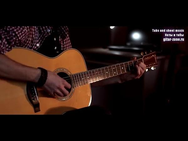 Когда играть на гитаре как дышать воздухом