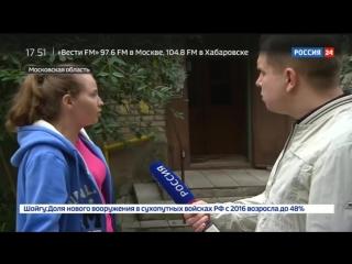 Жители Серпухова знали, кто убил пятилетнюю девочку, но полиция их не послушала