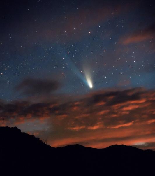 К Земле летит первая с 1997 года комета, которую будет видно невооруженным глазом