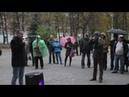 Ульяновск против кумовства и коррупции Митинг 8 октября 2018
