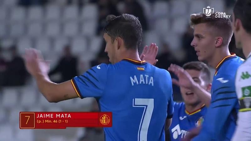Кордова 1:2 Хетафе. Кубок Испании. 1/16 финала. 31.10.2018