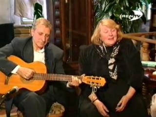 staroetv.su / Домашний концерт (REN-TV, 1997) Людмила Иванова (фрагмент)