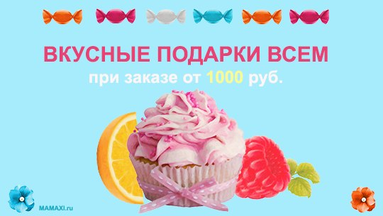 http://cs315117.userapi.com/v315117124/3301/mAa5FBCO88s.jpg