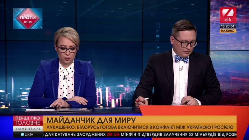 Білорусь готова мирити Україну і Росію. Місія ОБСЄ і участь Росії у війні на Донбасі