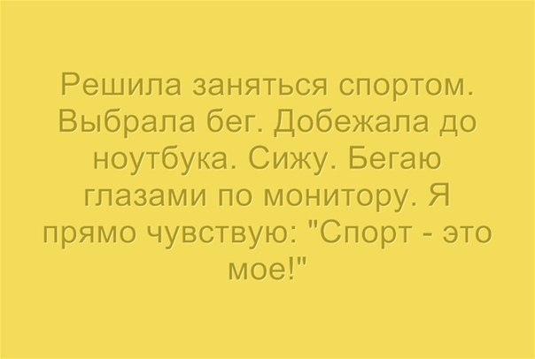 Про меня)