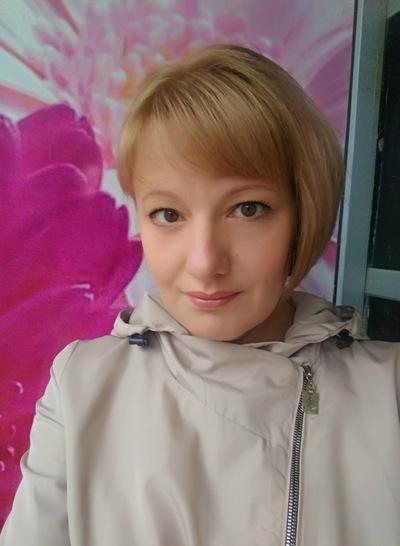 Ольга Токан