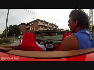 Самые лучшие приколы с дорогими авто, разбитая техника