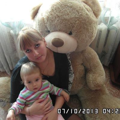 Екатерина Утянова, 17 февраля , Тольятти, id153529276