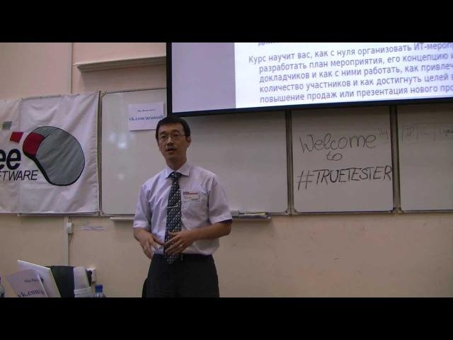 Урансофт. Станислав Ким. Учебный центр ИТ Uransoft. Учим. Устраиваем. Развиваем! Lifelong Learning.
