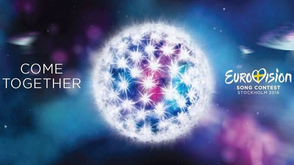 Букмекери зробили перші ставки на Євробачення-2016