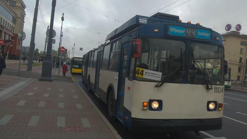 Троллейбус, маршрут №44 ЗиУ-683 БМ-1 б.1104 (10.10.2018) Санкт-Петербург