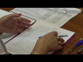 Сергей Рябухин_ Предлагаем заложить в бюджет 10,5 млрд руб. на здравоохранение