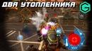 War Robots. Strider VS AO JUN. ДВА УТОПЛЕННИКА!