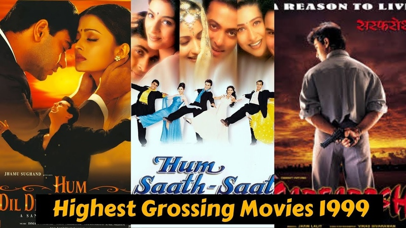 20 Highest Grossing Bollywood Movies of 1999 with Box Office Collection