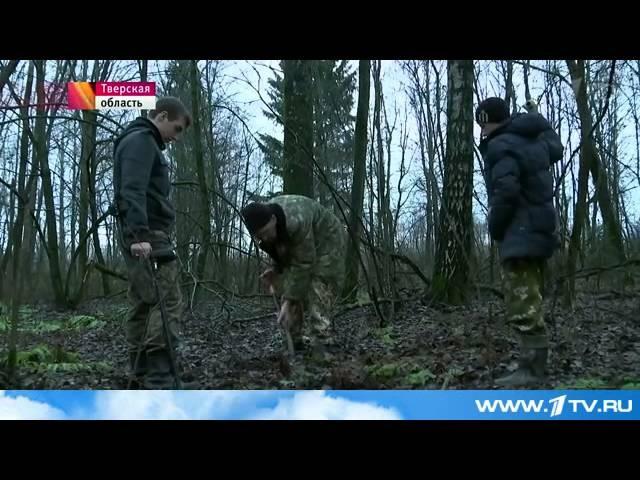 В Тверской области нашли сейф с военными документами 1942 года