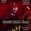 25 августа - Stuff BMX Jam Луганск
