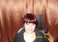 Елена Кондратовакузнецова, 31 января 1996, Минск, id178541884