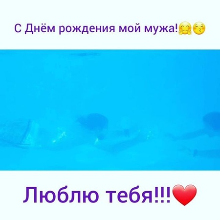 Sol.s_family video