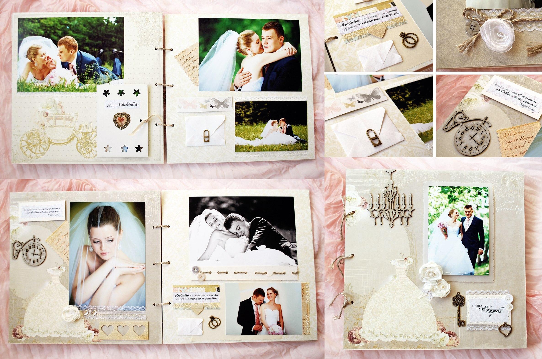 Фотоальбом свадебный своими руками идеи оформления