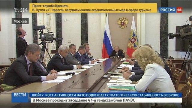 Новости на Россия 24 • Дети, которые спасали товарищей на Сямозере, получат госнаграды