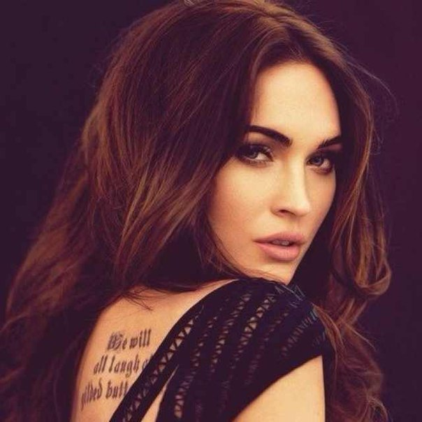Megan Fox Beauty Secrets