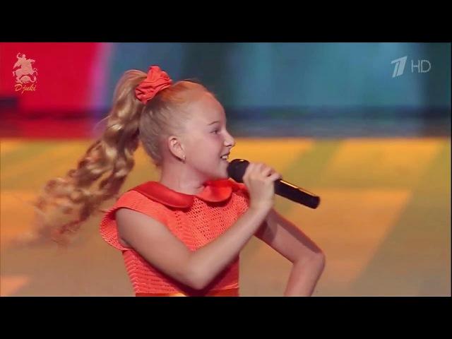 Оранжевое небо (Orange sky) - Детский музыкальный театр «Домисолька»