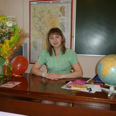 Екатерина Гиззатулина, 26 февраля , Прокопьевск, id111909024