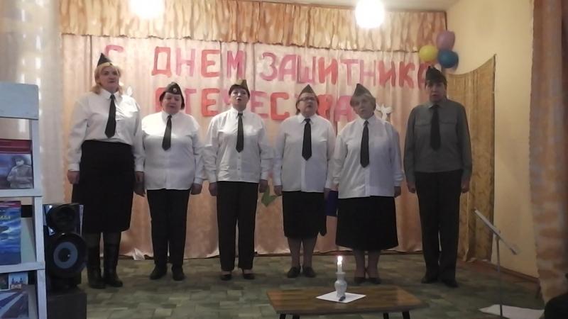 день Защитника Отечества в клубе библиотеке д Бояриново
