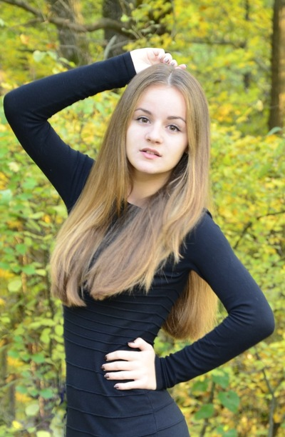 Ирина Слисаревич, 19 июня 1997, Новомосковск, id28965965