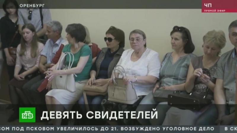 В Оренбурге разоблачены вербовщики секты «Свидетели Иеговы» (23.05.2018)