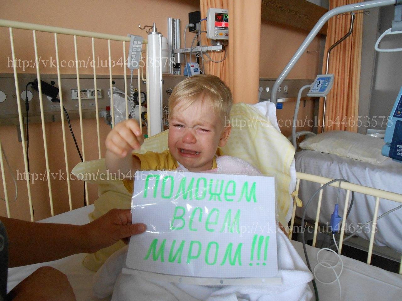 Химиотерапия фото