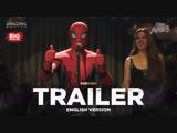 ENG | Тизер-трейлер: «Человек-Паук: Вдали от дома» / «Spider-Man: Far From Home», 2019