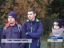 В Бежецке организован поисковый отряд Сова