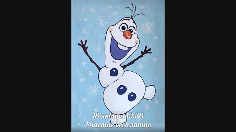 Рисуем Веселого Снеговика Олафа ⛄ вместе с Ладушкой