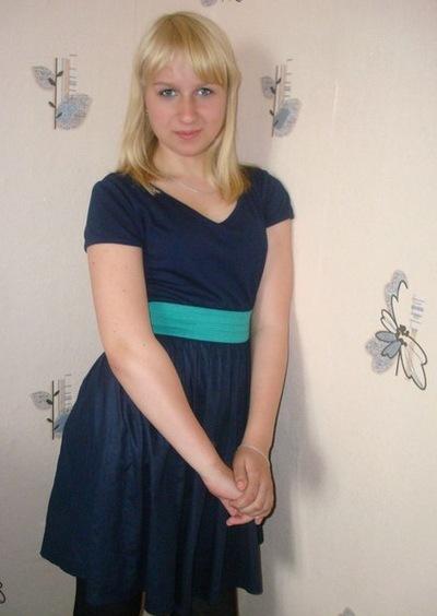 Саша Кисель, 11 ноября , Санкт-Петербург, id26255635