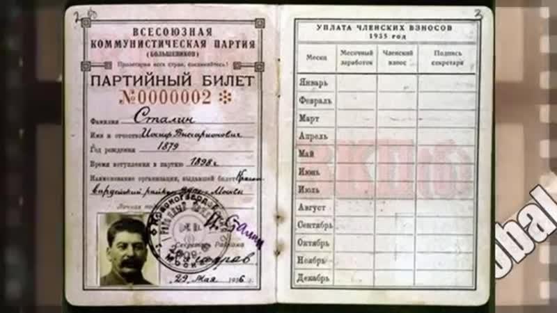 Зарплата Сталина - шок для-dlya- современных чиновников-ussr-istoriya-shok-pol-f-ww-scscscrp