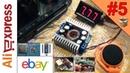 Посылки с АЛИ 5 и не только (Arduino Nano, мощный DC-DC, PSP и iPod)