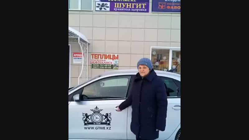 Автомобиль дарственно от компании Джитайм!!Нефтекамск