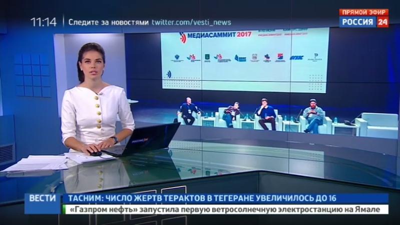 Новости на Россия 24 • На острове Русский стартовал Дальневосточный МедиаСаммит-2017