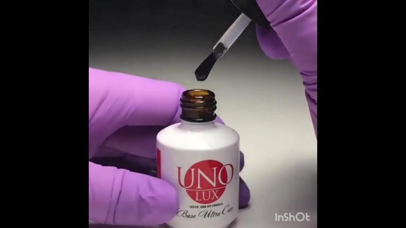 видео UNO LUX