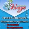 """Медицинский центр """"Kinezio"""" - кинезитерапия Киев"""