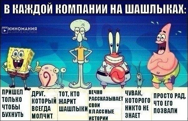 https://pp.vk.me/c7008/v7008381/15929/iOlxof8lCwQ.jpg