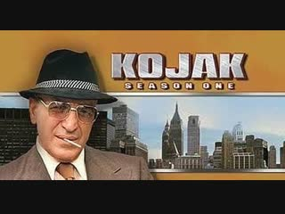 Kojak 1x01 Situacion de terror