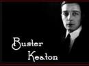 Бастер Китон - искусство гэга