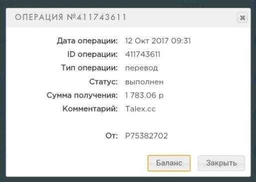 https://pp.userapi.com/c639828/v639828375/54ff7/VZDrAHh2g5c.jpg